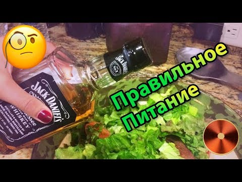 Embedded thumbnail for Правильное питание! Катушки Мишина!!!